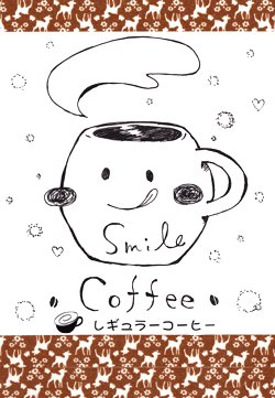 画像1: Smile Coffee