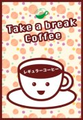 Take a break coffee
