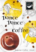 Dance Dance Coffee