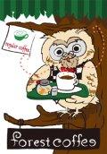 フォレストコーヒー