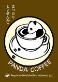 PANDA COFFEE