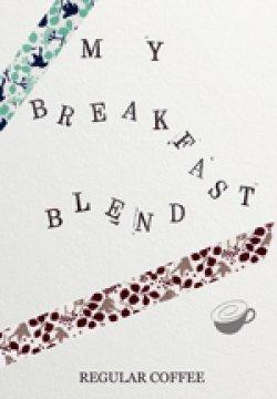 画像1: MY BREAKFAST BLEND