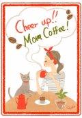 Cheer up! Mom!(チアアップ!マム!)