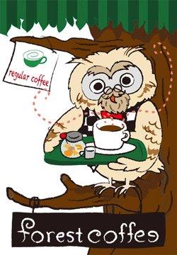 画像1: フォレストコーヒー