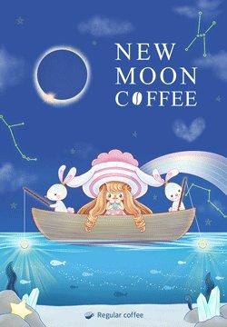 画像1: NEW MOON COFFEE