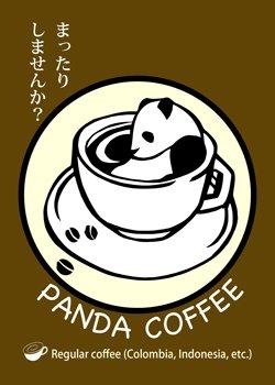 画像1: PANDA COFFEE
