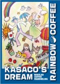 KASACO'S DREAM RAINBOW COFFEE