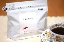 画像1: フレーバーコーヒー クレームブリュレ 100g