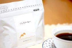 画像1: フレーバーコーヒー キャラメル 100g