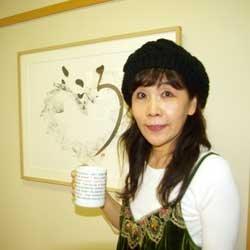 画像1: 書道家 山本魁星 こころ ふっくら Coffee