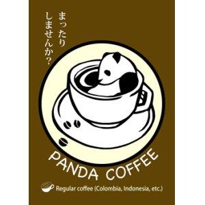 画像: PANDA COFFEE