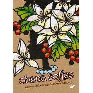 画像: ohana coffee